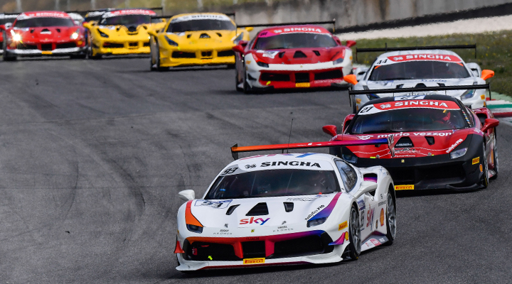 Photo of Ferrari UK Challenge Series