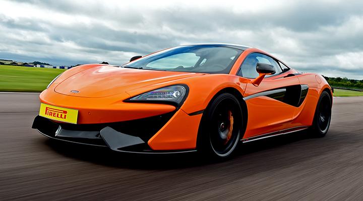 Image of McLaren 570S